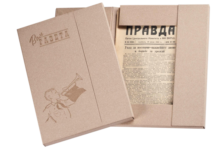 Папка из бежевой кеперы с тиснением